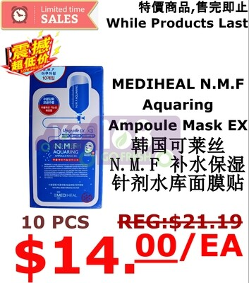 【ON SALE 热卖促销】MEDIHEAL N.M.F Aquaring Ampoule Mask EX 10Sheets 韩国可莱丝 N.M.F 补水保湿针剂水库面膜贴 EX 10片(原价$21.19)