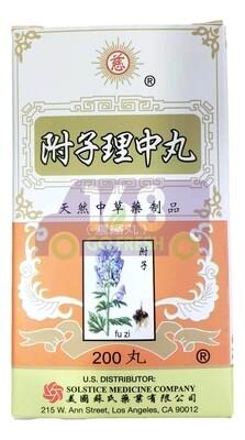 LANZHOU FOCI Fuzi Lizhong Wan Herbal Supplement 200pills兰州佛慈附子理中丸 200丸