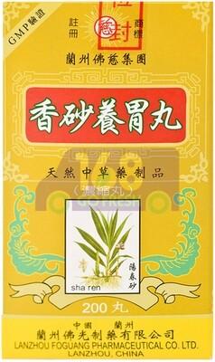 LANZHOU FOCI Xiangshayagnwei Wan Herbal Supplement 200pills兰州佛慈香砂养胃丸 200丸