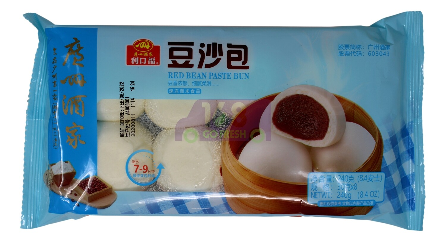 RED BEAN PASTE BUN 广州酒家 利口福 豆沙包(8.4OZ)