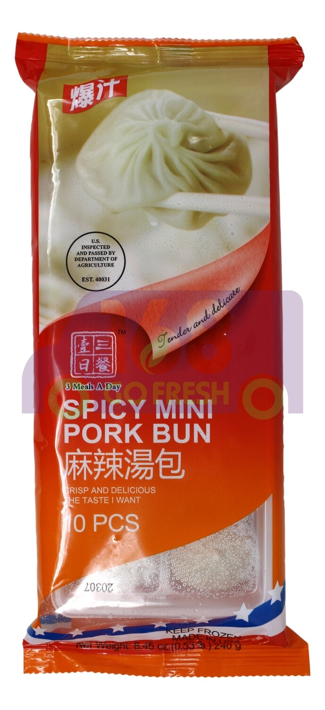 SPICY MINI PORK BUN 一日三餐 麻辣汤包(橙)