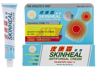 YULAM Skinheal Antifungal Cream / Tolnaftate 1% (For Athlete's Foot, Odorless, Non-Greasy) 榆林牌 皮康霜软膏 (托萘酯1%)20g