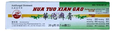 Song Hua Brand Antifungal Ointment 上海松华华佗癬膏(杀菌止痒.湿气癣症)20g