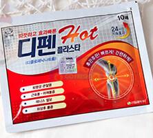 【ON SALE 热卖促销】Korean SINIL PHARM high Effective Refreshing Anti-fatigue Pain Relieving Hot Patch 10pcs韩国信一抗疲劳疼痛发热贴10贴-暖宫.缓解周炎肩颈酸痛(原价$4.29)-橙袋