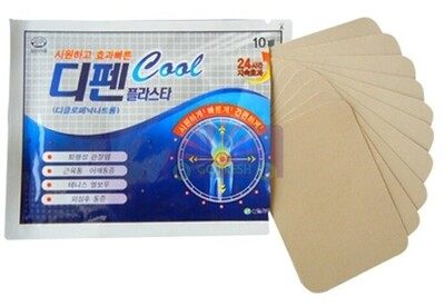 【ON SALE 热卖促销】Korean SINIL PHARM high Effective Refreshing Anti-fatigue Pain Relieving Cool Patch 10pcs韩国信一清爽抗疲劳消除疼痛清凉贴10贴(原价$4.29)-蓝袋