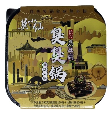 HOT POT SEASONING-(SPICY MUSHROOMS) 莫小仙 长沙臭豆腐  臭臭锅 自热火锅(350G)