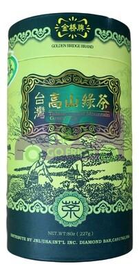 TAIWAN ALPINE GREEN TEA 金桥牌 台湾高山绿茶(8OZ)
