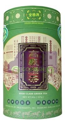 CHINESE GREEN TEA  金桥牌 高级绿茶(8OZ)