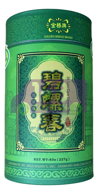 BILUOCHUN GREEN TEA 金桥牌 碧螺春(8OZ)