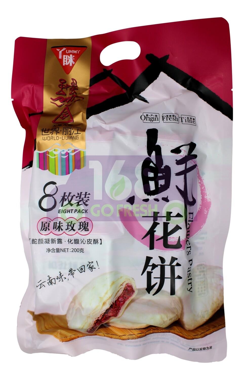 YUMMY FLOWERS PASTRY YUMMY鲜花饼(玫瑰)(200G)