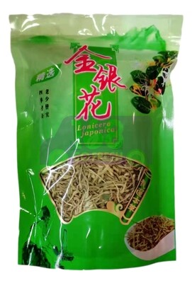 Dried Honeysuckle (Lonicera Japonica / JIn Yin Hua) 4oz 精选优质金银花 4oz