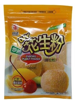 Sun Right Parched Peanut Powder 日正 花生粉(150G)