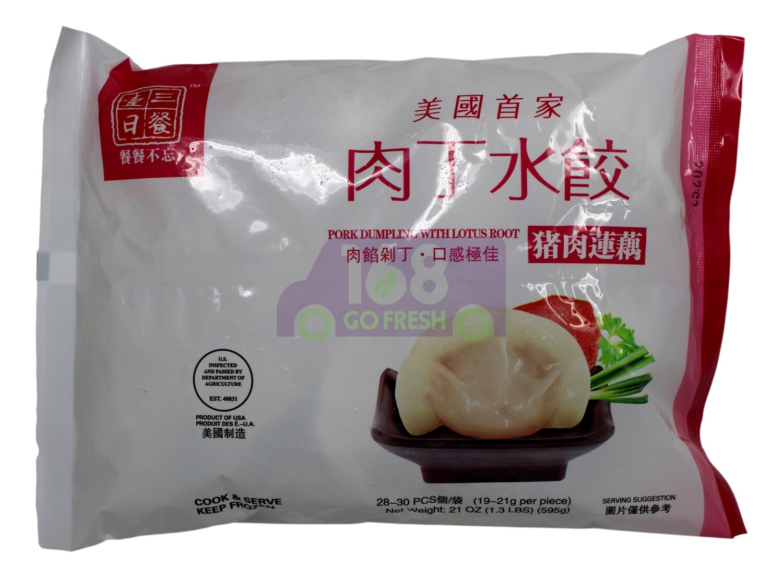 Pork Dumplings with LOTUS ROOT 一日三餐 肉丁水饺 猪肉莲藕(21OZ)
