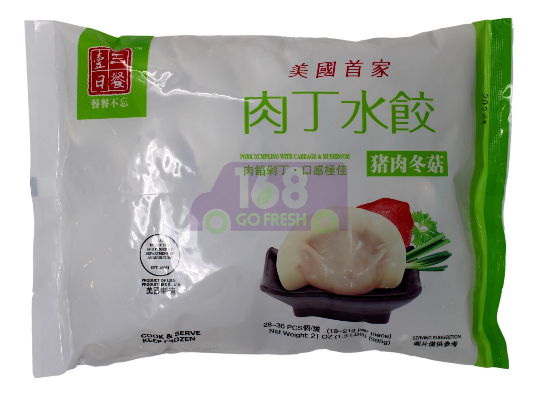 Pork Dumplings with MUSHROOM 一日三餐 肉丁水饺 猪肉冬菇(21OZ)