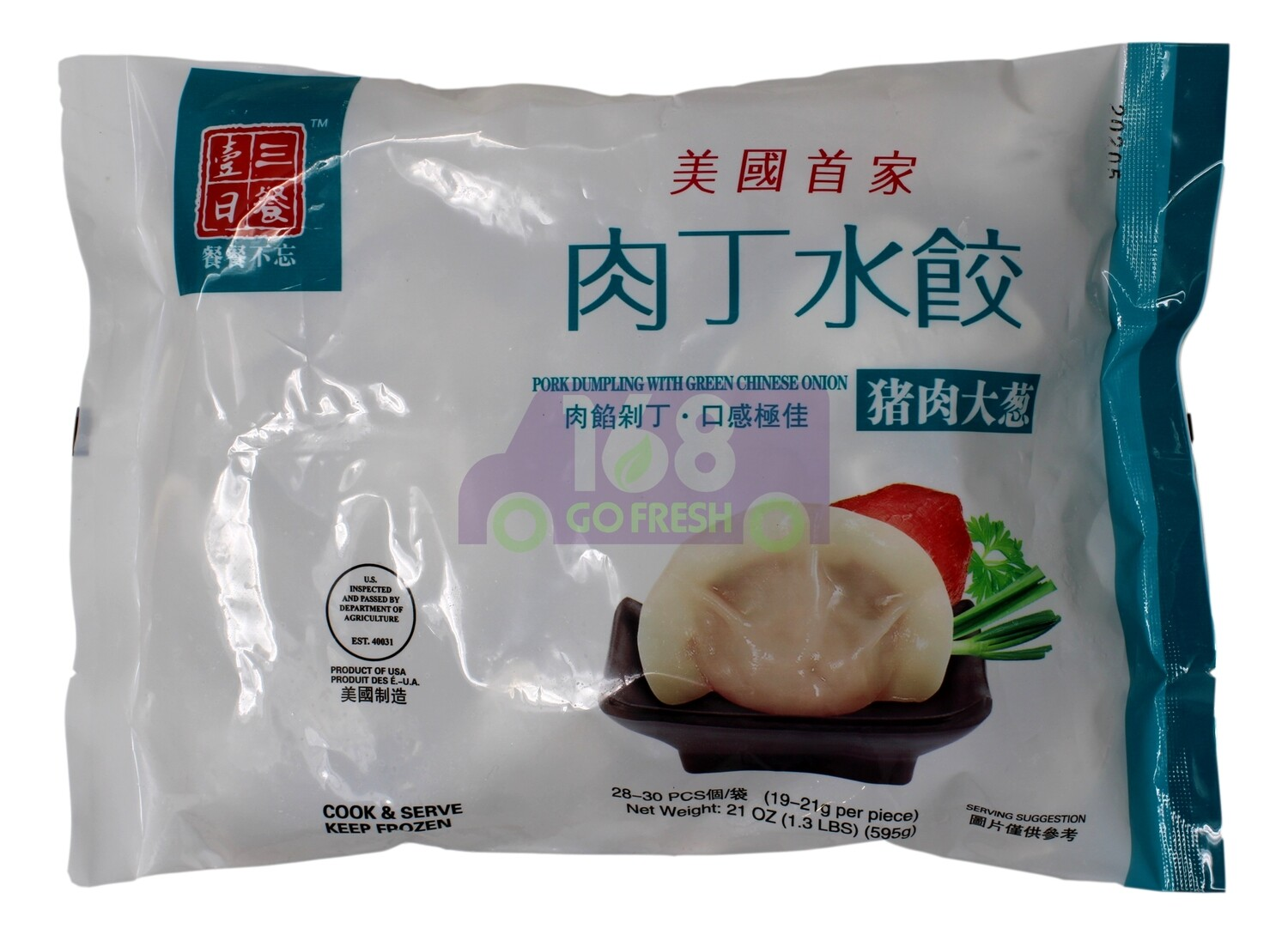 Pork Dumplings with GREEN CHINESE ONION 一日三餐 肉丁水饺 猪肉大葱(21OZ)