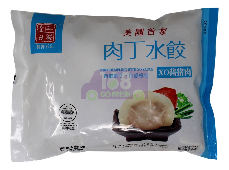 Pork Dumplings with XO SAUCE 一日三餐 肉丁水饺 XO酱猪肉(21OZ)
