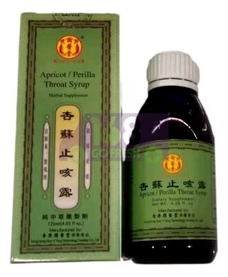 【ON SALE 热卖促销】GUOYITANG Apricot / Perilla Throat Syrup Herbal Supplement香港国医堂杏苏止咳露-镇咳祛痰.散风寒120ml(原价$4.29)