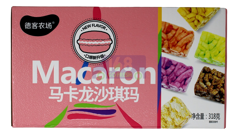 MACARON COOKIE 马卡龙 多味混合沙琪玛(318G)