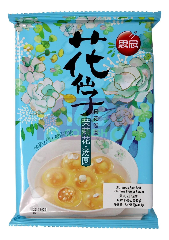 GLUTINOUS RICE BALL JASMINE FLOWER FLAVOR 思念 花仙子 茉莉花汤圆(8.47OZ)