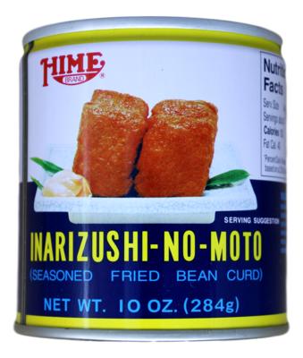 JBASKET SEASONED FRIED BEAN CURD 寿司 罐头 炸豆腐块(不含味精 10OZ)