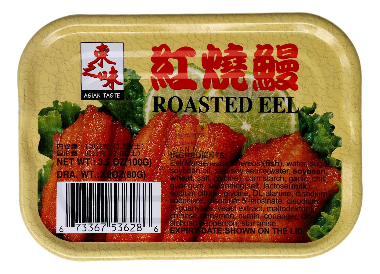 ASIAN TASTE BRAISED EEL 东之味 红烧鳗(3.5OZ)