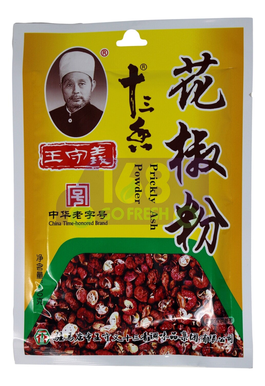 PEPPERCORN POWDER 王守义 十三香 花椒粉(30G)