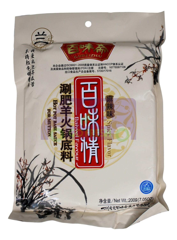 HOT POT BASE SAUCE FOR MUTTON 百味斋 刷肥羊火锅底料(200G)