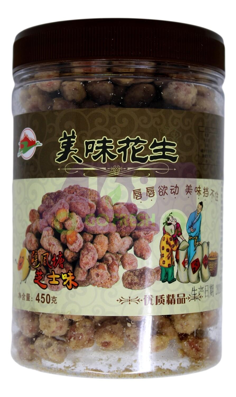 PEANUTS 鹤林山 美味花生 避风塘芝士味(油炸花生)(450G)