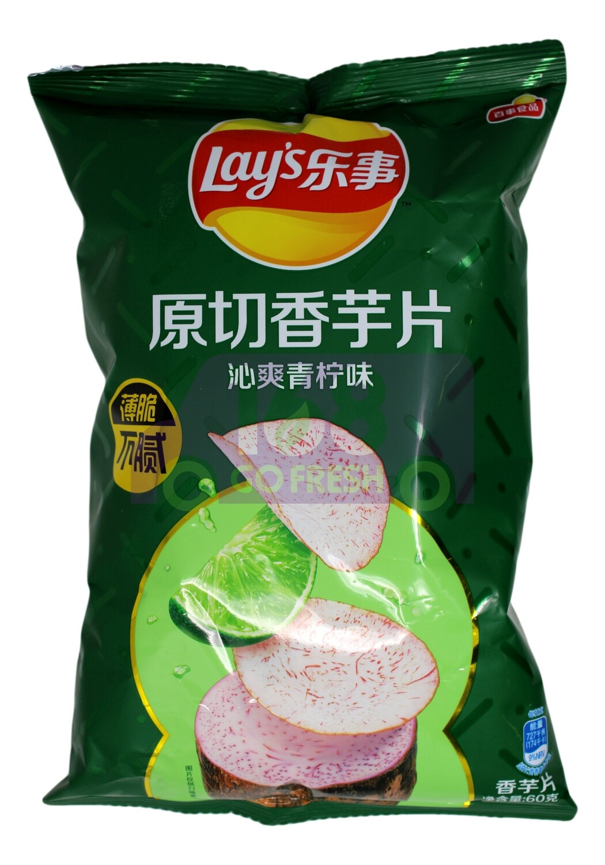 LAYS POTATO CHIPS - TARO&LIME FLV 乐事 原切香芋片 沁爽青柠味(60G)