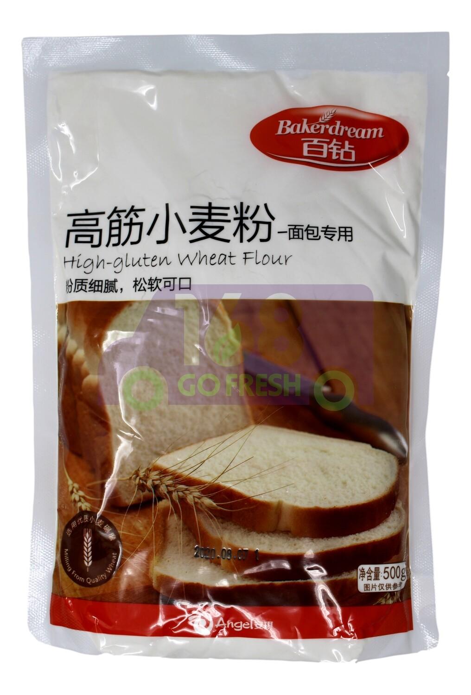 High Gluten Wheat Flour 高筋小麦粉 面包专用(500G)