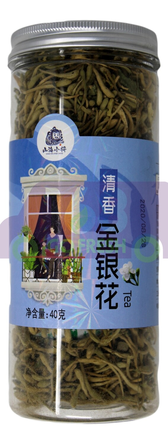 LONICERAE FLOWER TEA 山海小将 金银花(40G)