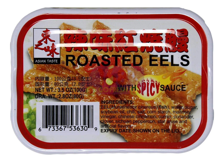ASIAN TASTE ROASTED EELS 东之味 辣味红烧鳗(3.5OZ)