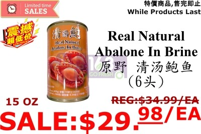 【ON SALE 热卖促销】Real Natural Abalone In Brine原野清汤鲍鱼 6头/15OZ(原价$34.99)