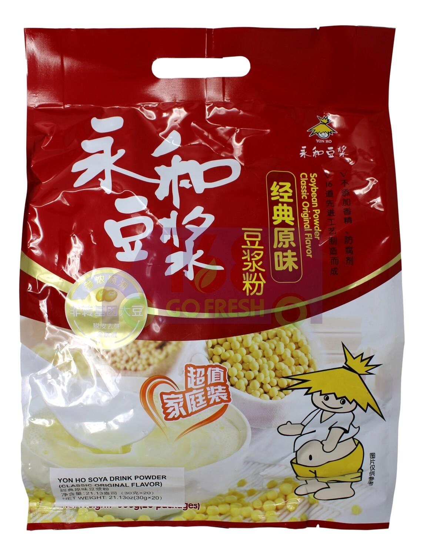 SOYBEAN POWDER INSTANT SOYMILK POWER 永和豆浆 豆浆粉 经典原味(21.13OZ)