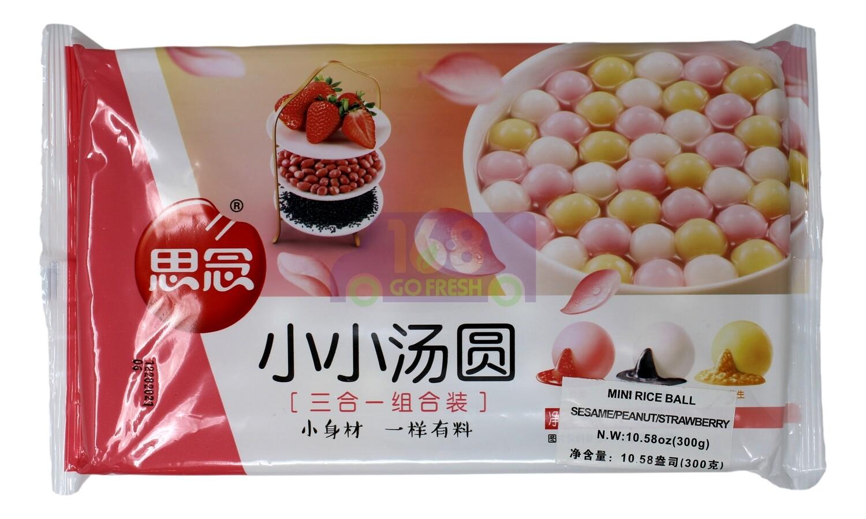 SYNEAR MINI RICE BALL SESAME/PEANUT/STRW 思念 小小汤圆 黑芝麻/花生/草莓(300G)
