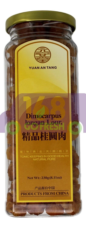 Dried Longan 元安堂 精品桂圆肉(230G)