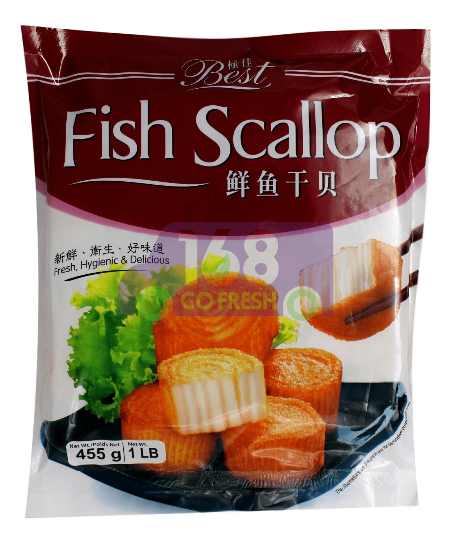 BEST FISH SCALLOP 极佳 鲜鱼干贝(455G)