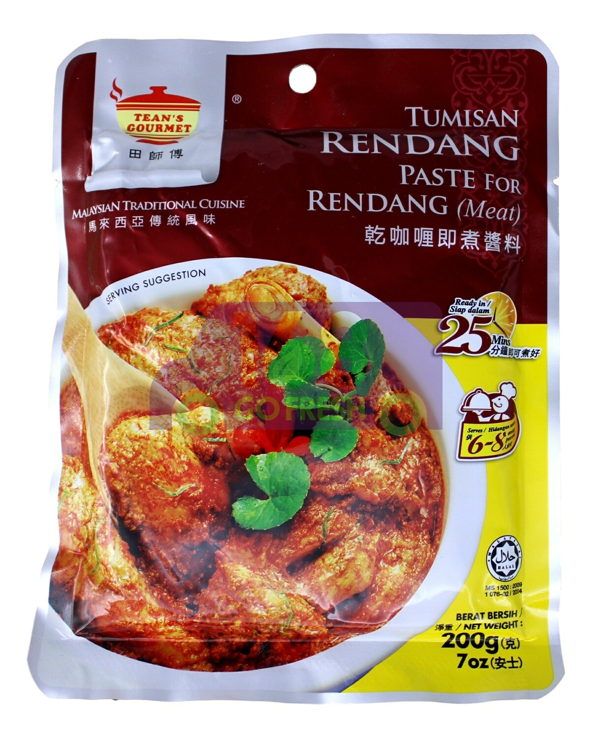 TEAN'S GOURM DRY CURRY PASTE FOR MEAT 田师傅 干咖喱即煮酱料(200G)