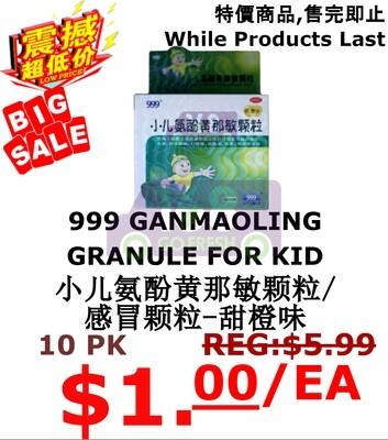 【ON SALE 热卖促销】999 Ganmaoling Granule For Kid小儿氨酚黄那敏颗粒/感冒颗粒-甜橙味(原价$5.99)