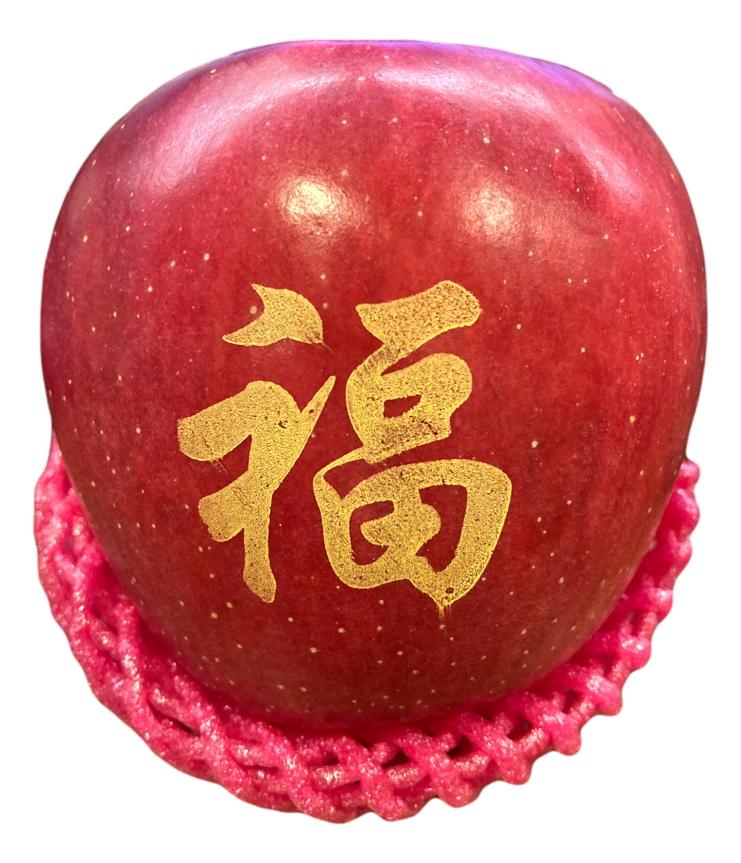 FUJI APPLE 福字富士苹果(一个)