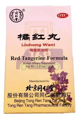 BEIJING TONGRENTANG JuHong Wan 360pills 北京同仁堂橘红丸360丸-清肺.化痰.止咳
