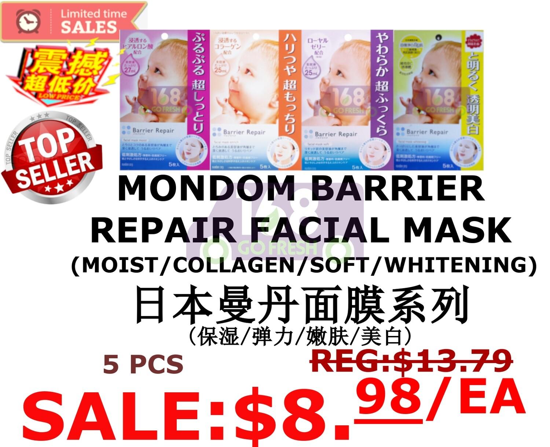 【ON SALE 热卖促销】MANDOM Barrier Repair Facial Mask Brightening 5pcs日本曼丹深层浸透弹力水润面膜5片- 透明美肌(黄盒)(原价$13.79)