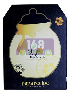 【ON SALE 热卖促销】PAPA RECIPE Bombee Black Honey Mask 10sheets韩国PAPA RECIPE 春雨 卢卡蜂蜜罐蜂胶双倍补水黑面膜 10片(原价$28.69)-黑色盒