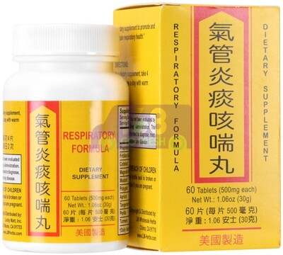 LAOWEI Respiratory Formula Dietary Supplement 60tab 美国老威 气管炎痰咳喘丸60片