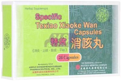 YULAM Texiao Xiaoke Wan Capsule Herbal Supplement 24 Capsules 榆林牌特效消咳丸胶囊24粒-消炎.止咳.除痰.平喘