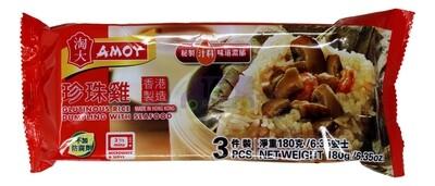 AMOY GLUTINOUS RICE DUMPLING With SEAFOOD  淘大 珍珠鸡(3件装)