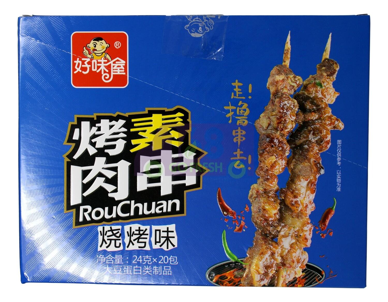 Hand Picked Gluten( BBQ Flavor) 湖南好味屋 烤素肉串-烧烤味(480G)