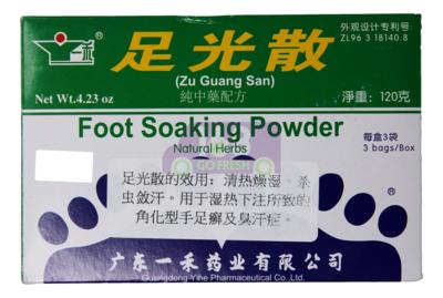 Foot Soaking Power 一和 足光散(120G)