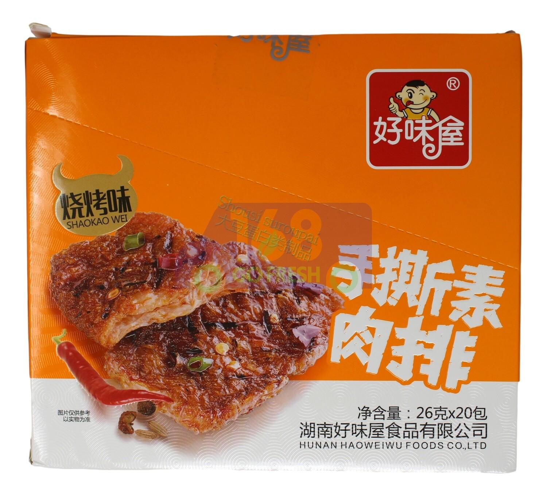 Hand Picked Gluten(Pock Steak Shaped BBQ Flavor) 湖南好味屋 手撕素肉排-烧烤味(520G)
