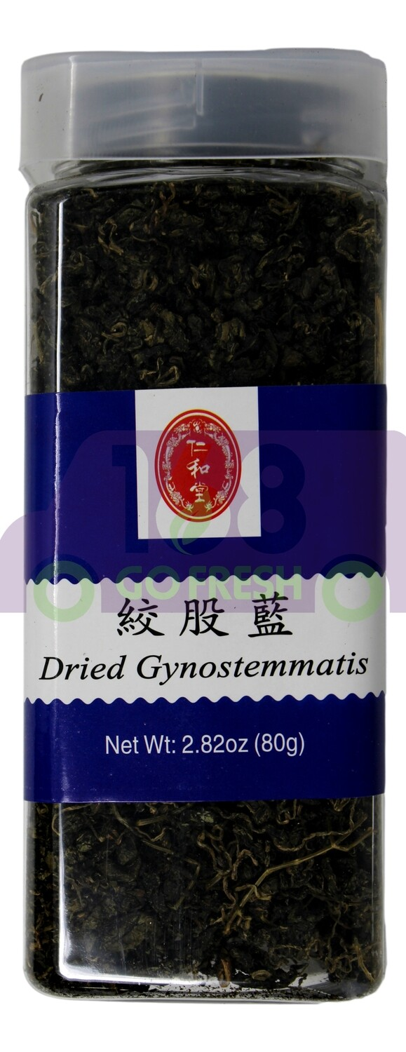 DRIED GYNOSTEMMATIS 仁和堂 绞股蓝 (2.82OZ)